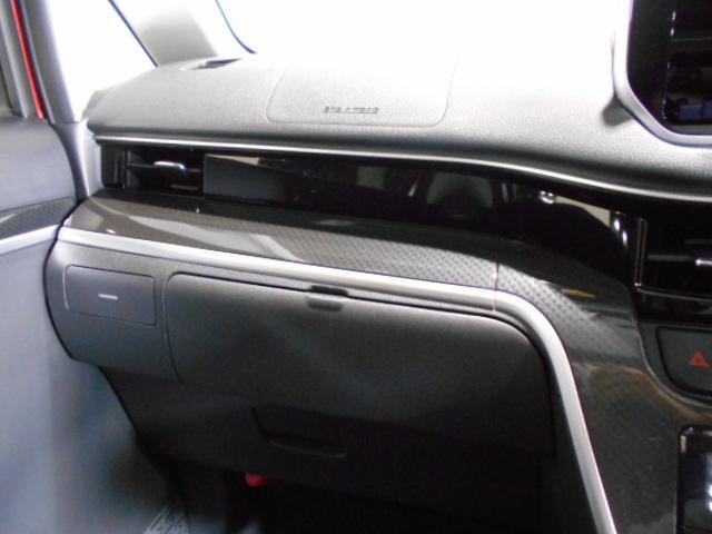 カスタム XリミテッドII SAIII 4WD(31枚目)