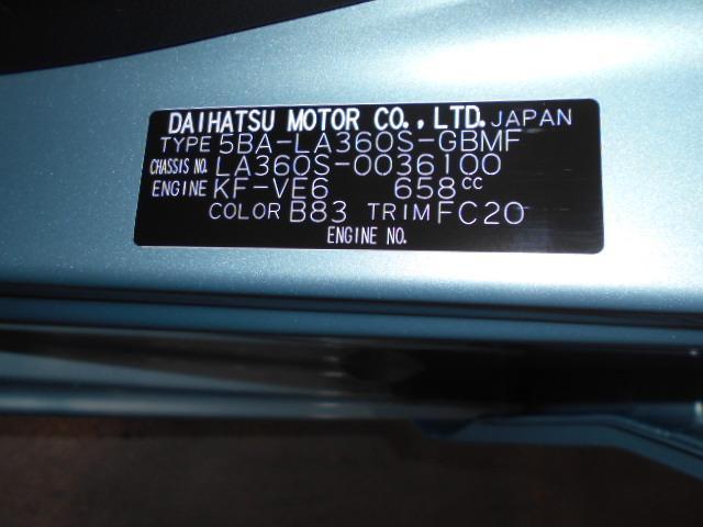L SAIII 4WD車(29枚目)
