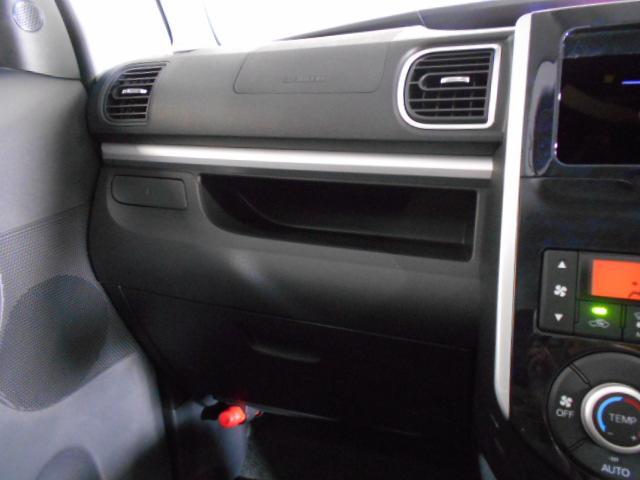 カスタムX トップエディションリミテッドSAIII 4WD車 ワンダフルクレジット対象車両(32枚目)