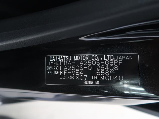 スタイルX SAIII(20枚目)