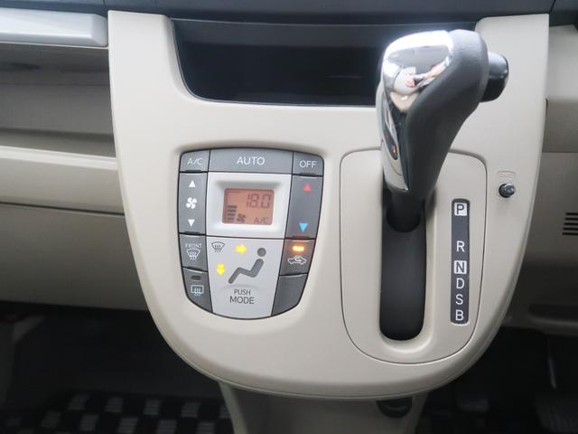 「ダイハツ」「ムーヴ」「コンパクトカー」「富山県」の中古車12
