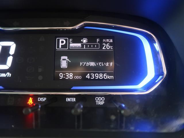 「ダイハツ」「ミライース」「軽自動車」「富山県」の中古車12