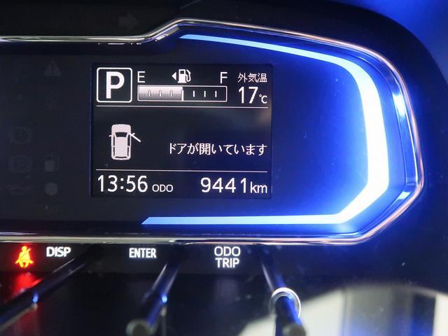 「ダイハツ」「ミライース」「軽自動車」「富山県」の中古車3