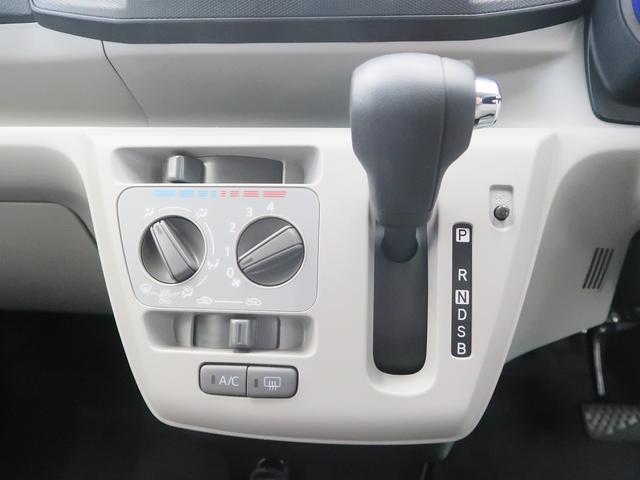 「ダイハツ」「ミライース」「軽自動車」「富山県」の中古車8