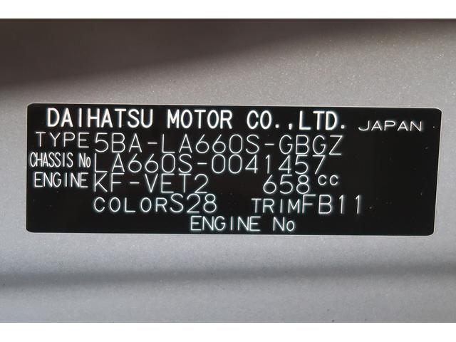 Xターボ キーフリー・4WD・ETC(39枚目)