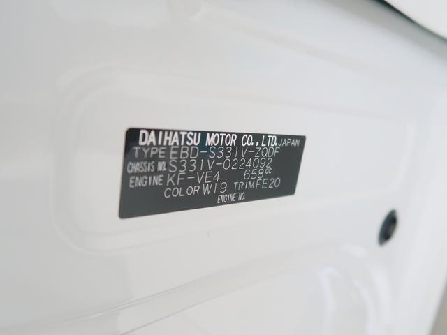 「ダイハツ」「ハイゼットカーゴ」「軽自動車」「富山県」の中古車20