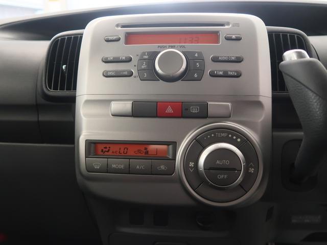 「ダイハツ」「タント」「コンパクトカー」「富山県」の中古車11