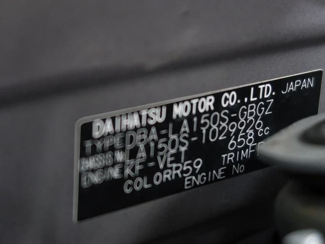 Xターボ SAII ナビ・キーフリー・バックモニター(50枚目)