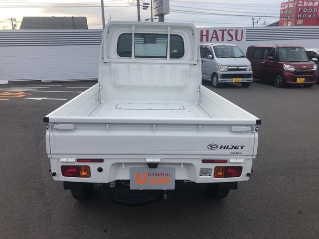 「ダイハツ」「ハイゼットトラック」「トラック」「鹿児島県」の中古車3
