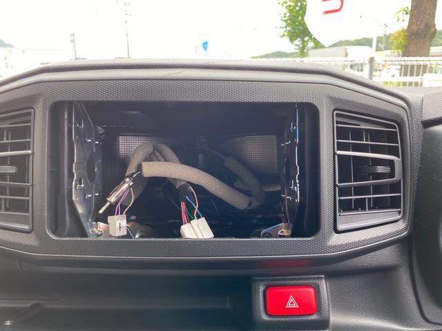 「ダイハツ」「ミライース」「軽自動車」「鹿児島県」の中古車10