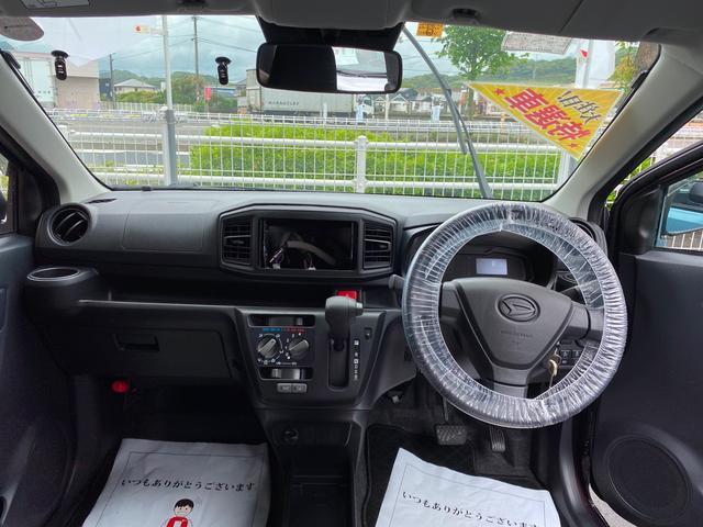 「ダイハツ」「ミライース」「軽自動車」「鹿児島県」の中古車15