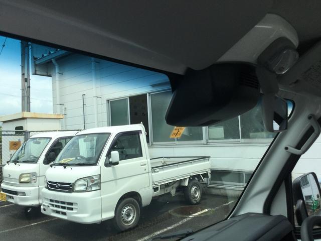 「ダイハツ」「ハイゼットトラック」「トラック」「鹿児島県」の中古車22