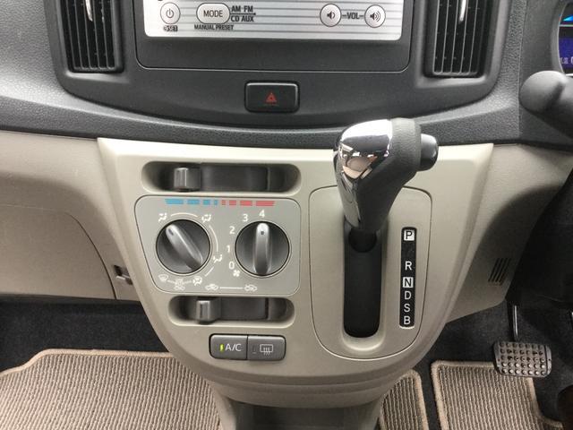 「ダイハツ」「ミライース」「軽自動車」「鹿児島県」の中古車11