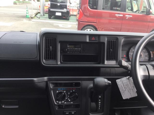 「ダイハツ」「ハイゼットカーゴ」「軽自動車」「鹿児島県」の中古車10