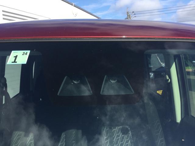 「ダイハツ」「トール」「ミニバン・ワンボックス」「鹿児島県」の中古車22