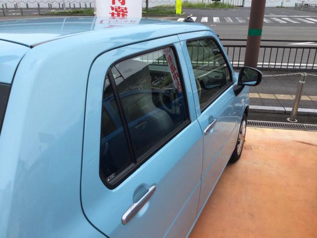「ダイハツ」「ミラトコット」「軽自動車」「熊本県」の中古車9