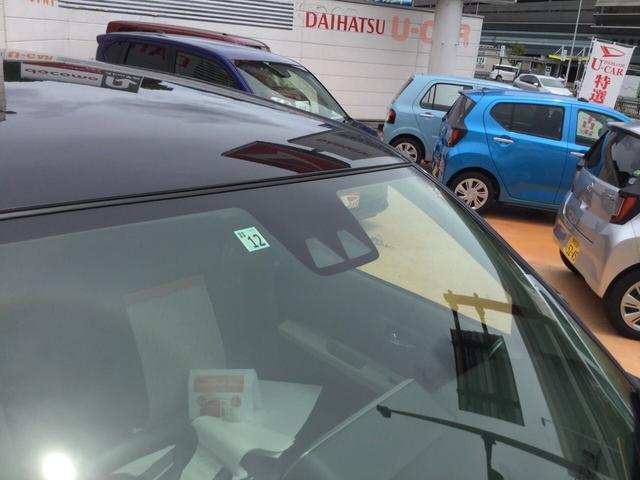「ダイハツ」「ブーン」「コンパクトカー」「熊本県」の中古車15