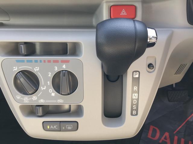 「ダイハツ」「ミライース」「軽自動車」「熊本県」の中古車23