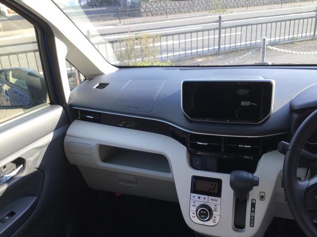 「ダイハツ」「ムーヴ」「コンパクトカー」「熊本県」の中古車18