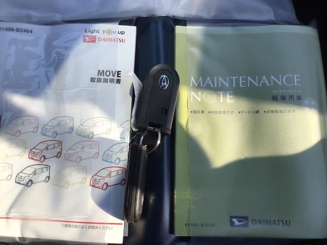 「ダイハツ」「ムーヴ」「コンパクトカー」「熊本県」の中古車31