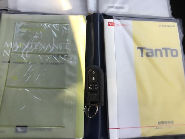 「ダイハツ」「タント」「コンパクトカー」「熊本県」の中古車30