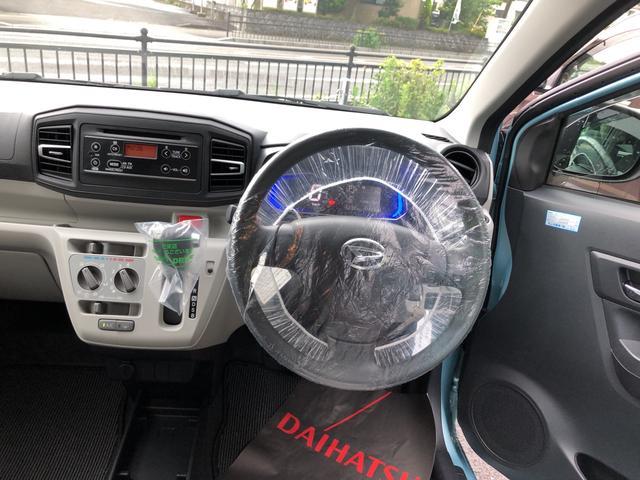 X SAIII スマートアシストIII搭載 エアコン パワステ パワーウィンド エアバック ABS キーレスエントリー 電動ドアミラー(16枚目)