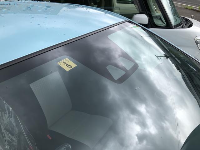 X SAIII スマートアシストIII搭載 エアコン パワステ パワーウィンド エアバック ABS キーレスエントリー 電動ドアミラー(24枚目)