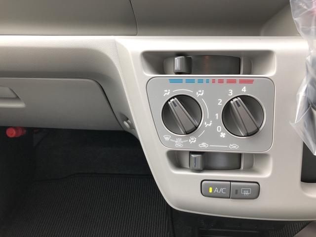X SAIII スマートアシストIII搭載 エアコン パワステ パワーウィンド エアバック ABS キーレスエントリー 電動ドアミラー(30枚目)