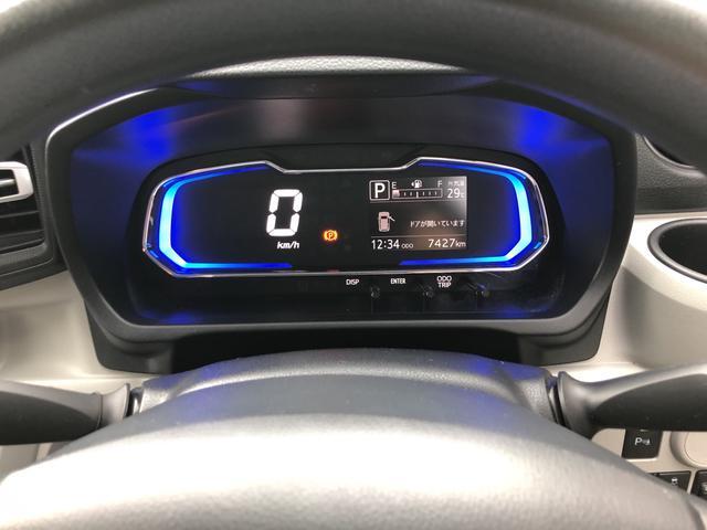 X SAIII スマートアシストIII搭載 エアコン パワステ パワーウィンド エアバック ABS キーレスエントリー 電動ドアミラー(34枚目)