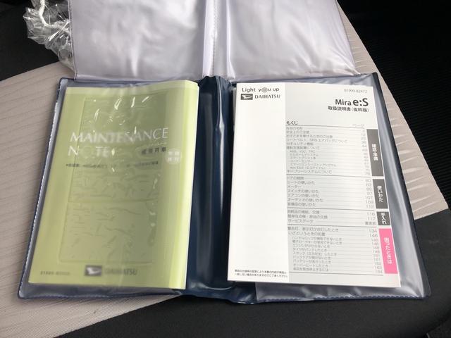 X SAIII スマートアシストIII搭載 エアコン パワステ パワーウィンド エアバック ABS キーレスエントリー 電動ドアミラー(39枚目)