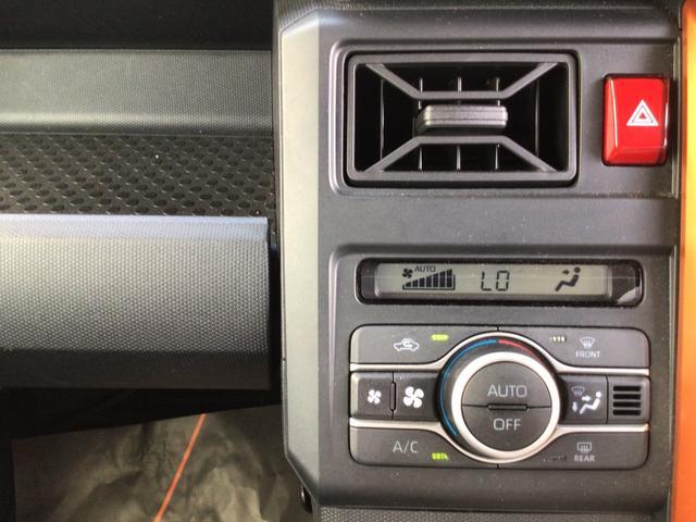G  バックカメラ付き 次世代スマートアシスト搭載 エアコン パワステ パワーウィンド エアバック ABS キーフリー 電動ドアミラー アルミホイール(28枚目)