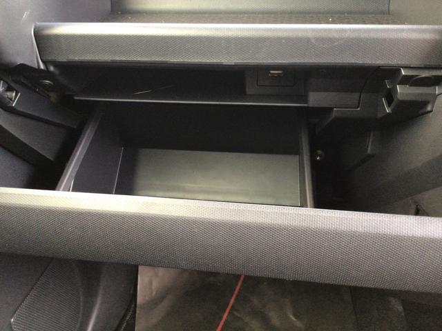 G  バックカメラ付き 次世代スマートアシスト搭載 エアコン パワステ パワーウィンド エアバック ABS キーフリー 電動ドアミラー アルミホイール(38枚目)