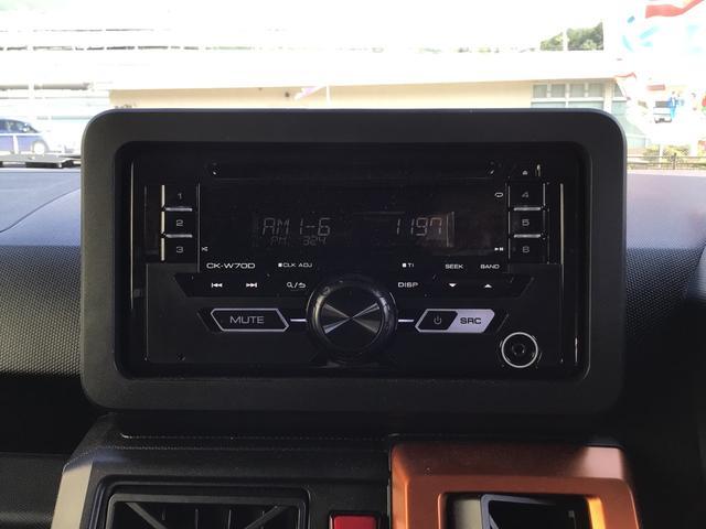 G  バックカメラ付き 次世代スマートアシスト搭載 エアコン パワステ パワーウィンド エアバック ABS キーフリー 電動ドアミラー アルミホイール(10枚目)