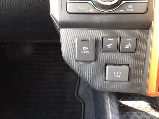 G  バックカメラ付き 次世代スマートアシスト搭載 エアコン パワステ パワーウィンド エアバック ABS キーフリー 電動ドアミラー アルミホイール(29枚目)