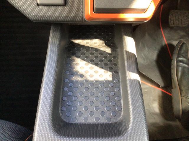 G  バックカメラ付き 次世代スマートアシスト搭載 エアコン パワステ パワーウィンド エアバック ABS キーフリー 電動ドアミラー アルミホイール(30枚目)
