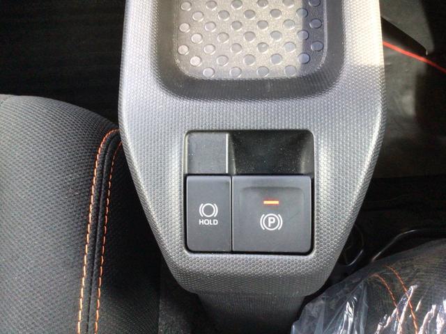 G  バックカメラ付き 次世代スマートアシスト搭載 エアコン パワステ パワーウィンド エアバック ABS キーフリー 電動ドアミラー アルミホイール(31枚目)