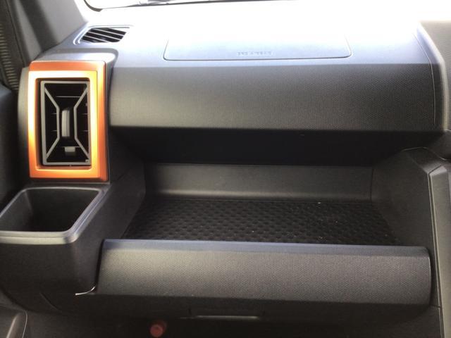 G  バックカメラ付き 次世代スマートアシスト搭載 エアコン パワステ パワーウィンド エアバック ABS キーフリー 電動ドアミラー アルミホイール(36枚目)