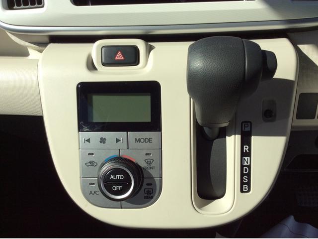 「ダイハツ」「ムーヴキャンバス」「コンパクトカー」「熊本県」の中古車11