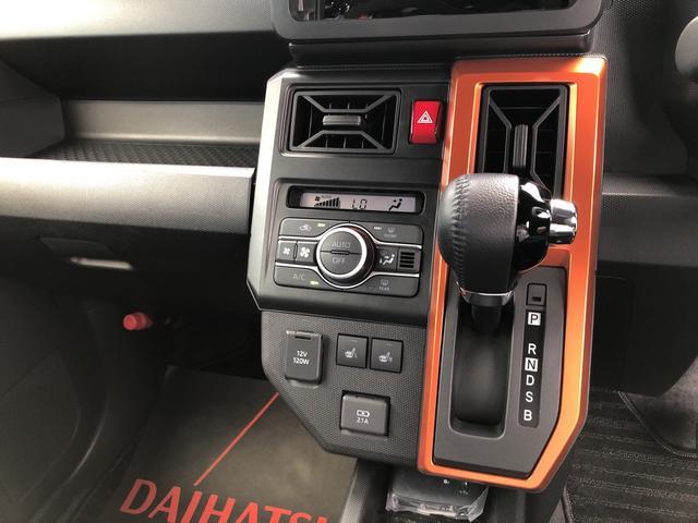 G バックカメラ付き 次世代スマートアシスト搭載 エアコン パワステ パワーウィンド エアバック ABS キーフリー 電動ドアミラー アルミホイール(19枚目)