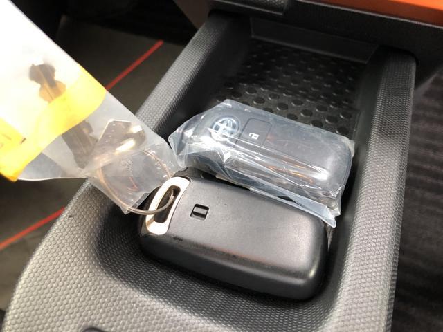 G バックカメラ付き 次世代スマートアシスト搭載 エアコン パワステ パワーウィンド エアバック ABS キーフリー 電動ドアミラー アルミホイール(21枚目)