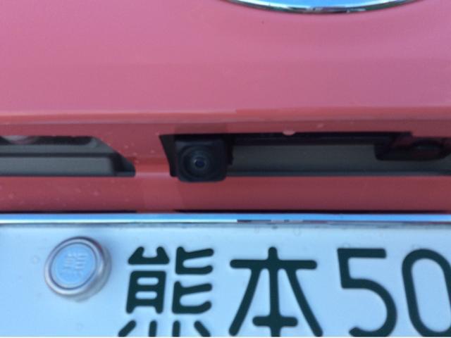 「ダイハツ」「ブーン」「コンパクトカー」「熊本県」の中古車9
