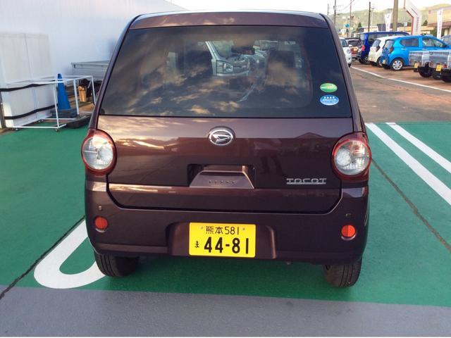 「ダイハツ」「ミラトコット」「軽自動車」「熊本県」の中古車12