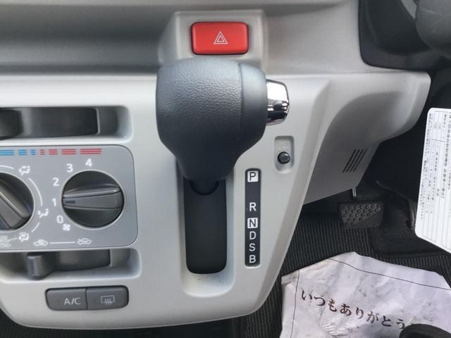 「ダイハツ」「ミライース」「軽自動車」「熊本県」の中古車24