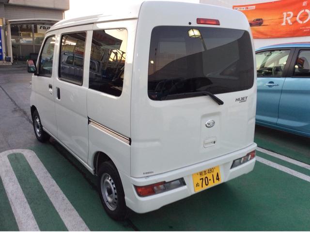 「ダイハツ」「ハイゼットカーゴ」「軽自動車」「熊本県」の中古車9