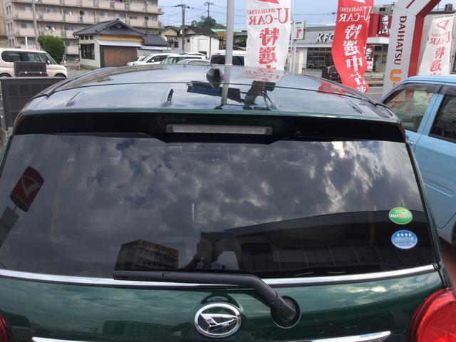 「ダイハツ」「キャスト」「コンパクトカー」「熊本県」の中古車3