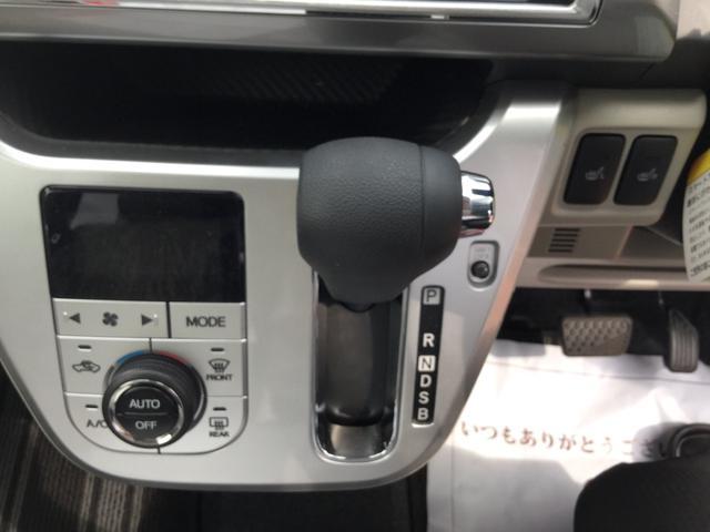 「ダイハツ」「キャスト」「コンパクトカー」「熊本県」の中古車25