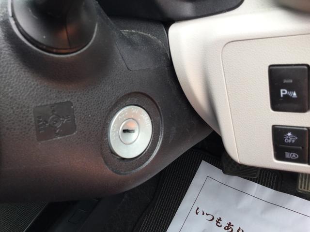 「ダイハツ」「ミライース」「軽自動車」「熊本県」の中古車29