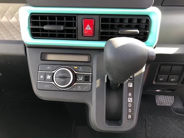 X 両側スライドドア 左側パワースライドドア 次世代スマートアシスト搭載 エアコン パワステ パワーウィンド エアバック ABS キーフリ 電動ドアミラー(29枚目)