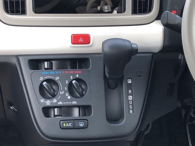 X SAIII バックカメラ付き スマートアシストIII搭載 エアコン パワステ パワーウィンドウ エアバック ABS キーフリー 電動ドアミラー(11枚目)