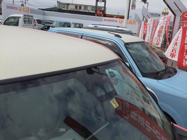 「ダイハツ」「ミラトコット」「軽自動車」「熊本県」の中古車14